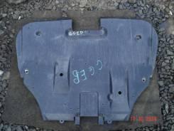 Защита двигателя. Mazda Atenza, GGEP Двигатель LFVE