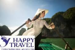 Вьетнам. Нячанг. Пляжный отдых. Горящие туры! во Вьетнам чартерными, рейсами