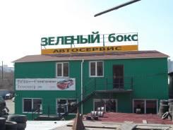 Моторист. ИП Андреев В.Н. Камская