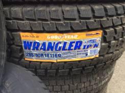 Goodyear Wrangler IP/N. Зимние, без шипов, без износа, 4 шт. Под заказ