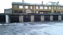 Продается гараж. байкальская 297б, р-н солнечный, 28 кв.м., электричество