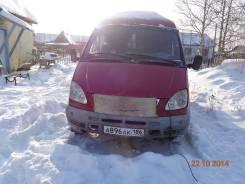 ГАЗ 2705. 2 500куб. см.