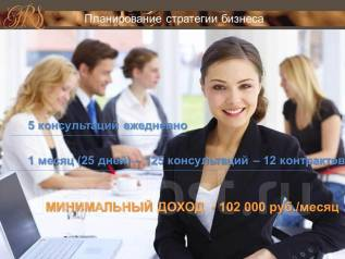 Подработка, дополнительный доход, инвестиции в себя