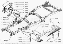 Вытяжка-геометрия рамы и кузова. Владивосток