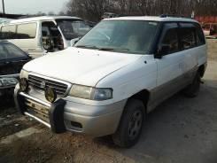 Mazda MPV. WL