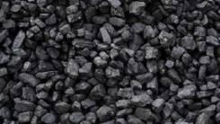 Уголь каменный сибирский.