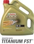 Castrol Edge Titanium. Вязкость 0W30, синтетическое