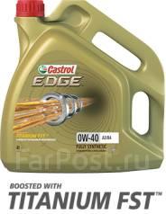 Castrol Edge Titanium. Вязкость 0W40, синтетическое