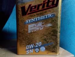 Verity. Вязкость 0W20, синтетическое