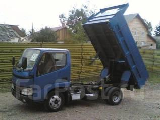 Доставка угля 3 - 6 тонн, дрова, горбыль доставка по городу