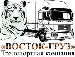 """Грузчик. ООО """"Гольфстрим"""". Улица Лермонтова 3а"""