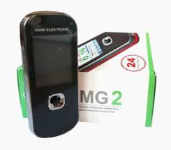Индикатор радиоактивности SMG-2