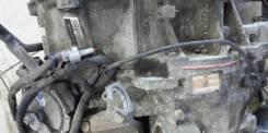 . Автоматическая коробка передач SAAB 9-5 1998-2001г