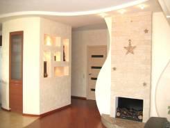 Корейцы недорого выполнят ремонт квартиры или офиса ! (Владивосток)