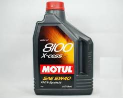 Motul. Вязкость 5W40