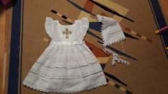 Платья крестильные. Рост: 86-98 см