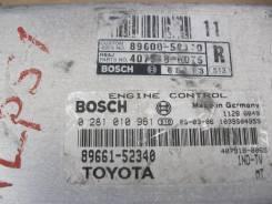Блок управления двс. Toyota Succeed, NLP51V, NLP51 Toyota Probox, NLP51, NLP51V Двигатель 1NDTV
