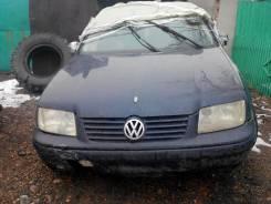 На разбор Фольксваген Джетта, БОРА ( Volkswagen Bora, Jetta). Volkswagen Bora Volkswagen Jetta