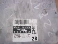 Блок управления двс. Toyota Corolla Fielder, ZZE123, ZZE123G Toyota Allex, ZZE123 Toyota WiLL VS, ZZE128 Toyota Corolla Runx, ZZE123 Двигатель 2ZZGE