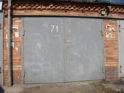 Капитальный гараж на Полярной. Полярная ул. 1, р-н Трудовая, 17,0кв.м., электричество, подвал. Вид снаружи