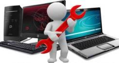 Ремонт компьютеров и ноутбуков, Скорая компьютерная помощь, Гарантия