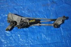 Трапеция дворников. Nissan Skyline, CPV35 Двигатель VQ35DE