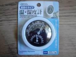 Термогигрометры.