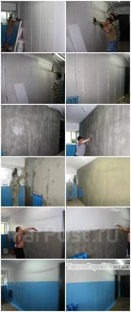 Утепление и звукоизоляция стен подъезда.