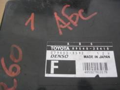 Блок управления. Toyota Voxy, AZR60G, AZR60 Toyota Noah, AZR60, AZR60G Двигатель 1AZFSE