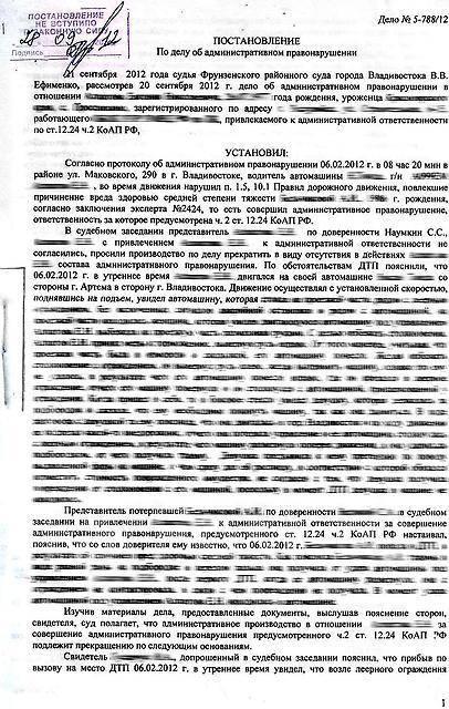 Характеристику с места работы в суд Пушкинская купить справку 2 ндфл Богучарский 1-й переулок