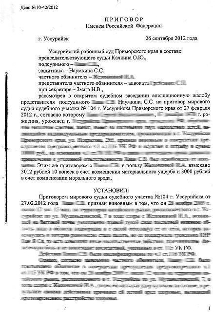 Трудовой договор для фмс в москве Уссурийская улица заказать справку 2 ндфл в дикси серпухов