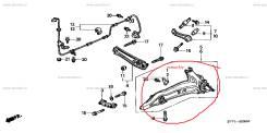 Рычаг подвески. Honda Civic Ferio, E-EK8, E-EK3, E-EK2 Honda Civic, E-EK2, E-EK3 Honda Integra SJ, E-EK3 Honda Domani, E-MB3, MB4, E-MB4