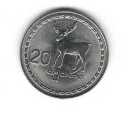 Монета Грузии