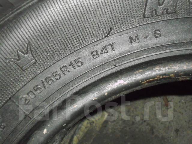 МШЗ М-277 SnowQueen. Зимние, под шипы, 5%, 2 шт