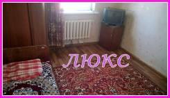 Комната, улица Приходько 8. Луговая, агентство, 14,0кв.м. Комната