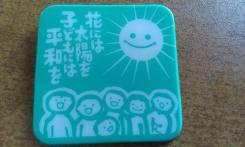 """Японский значок """"Мир детям"""""""