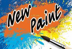"""""""New Paint"""" Профессиональный тюнинг и реставрация литых дисков."""