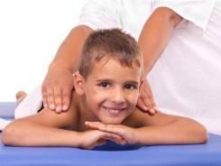 Все лучшее детям! Детский массаж от студии спа Мята с 50% скидкой. Акция длится до 30 сентября