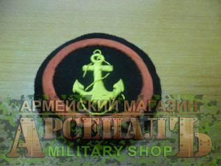Нашивка морского пехотинца из СССР
