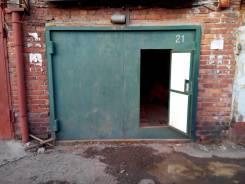 Продам капитальный гараж в собственности. Тобольская ул. 29, р-н Третья рабочая, 20,0кв.м., электричество. Вид снаружи