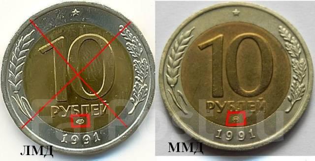 Редкие юбилейные рубли ссср 25 копійок 2009 року ціна україна