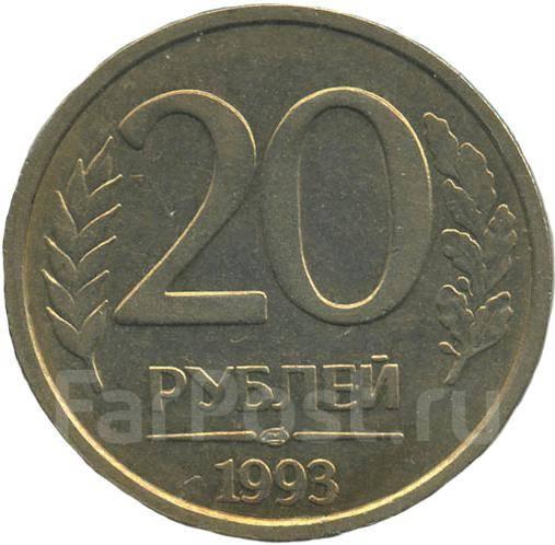 Монеты пенза деньги советского союза стоимость