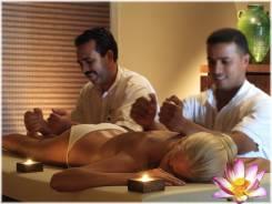Ищу людей для обучения массажу в 4 руки