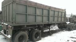 КамАЗ А-496. Самосвал Камаз А 496