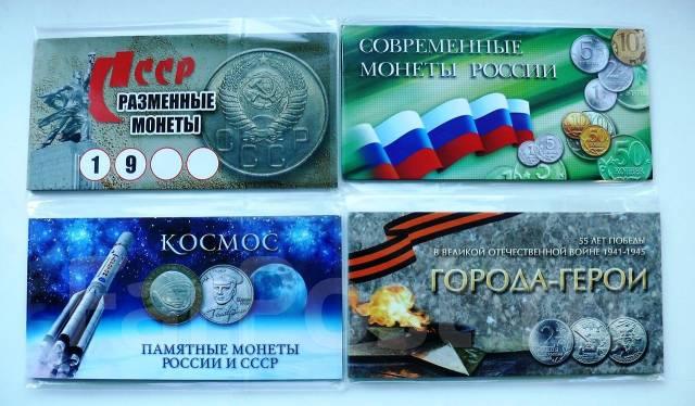 Альбомы для монет гкчп серебряный рубль 1912 года николая второго цена