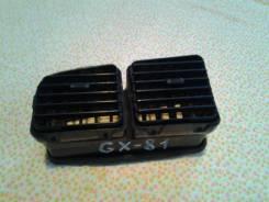 Патрубок воздухозаборника. Toyota Mark II, GX81 Toyota Chaser, GX81
