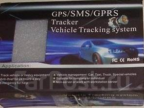GPS Tracker. Спутниковый Трекер. SMS Трекер ТК -103. TK-103. GPS Маяк. Под заказ
