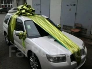 Упакуем подарочную машину