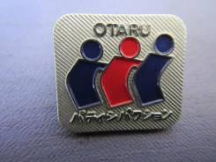 Японский значок - Отару