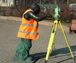 Услуги геодезиста и кадастрового инженера Схема. Разбивка
